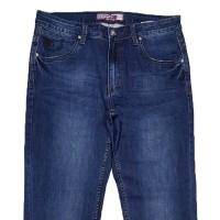Джинсы мужские NEW SKY Jeans 63570