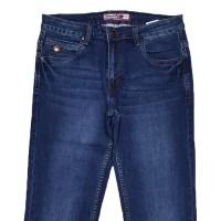 Джинсы мужские NEW SKY Jeans 63571