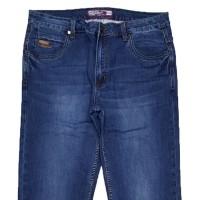Джинсы мужские NEW SKY Jeans 63575