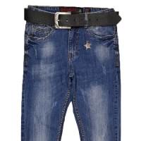 Джинсы мужские Resalsa Jeans 8056