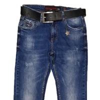 Джинсы мужские Resalsa Jeans 8065