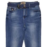 Джинсы женские Dicesil Jeans  5192
