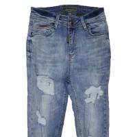 Джинсы женские Poshum Jeans 6013-1 Американка