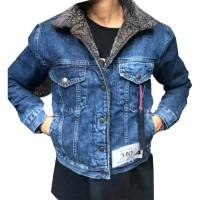 Куртка женская WHAT'S UP JEANS 510 Турция