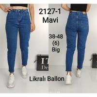 Джинсы женские IT'S BASIC 2127 Balloon