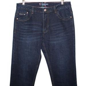 Джинсы мужские New Sky jeans 03058