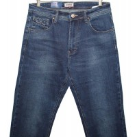 Джинсы мужские Star king jeans 17063