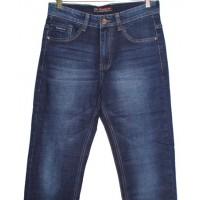 Джинсы мужские Voum up jeans 8402