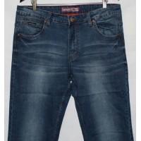 Джинсы мужские New sky jeans 88862