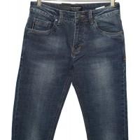 Джинсы мужские Star king jeans 17049