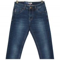 Джинсы мужские Star King jeans 17059