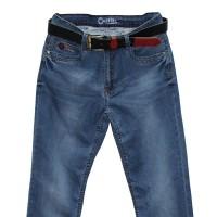 Джинсы мужские New Sky jeans 35889
