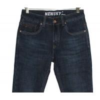Джинсы мужские утеплённые New Sky jeans 587