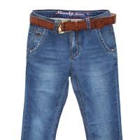 Джинсы мужские New Sky jeans 60542