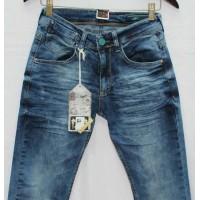 Джинсы мужские Турецкие Street fashion 2462