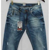 Джинсы мужские Турецкие BSK jeans 2464