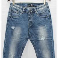 Джинсы мужские Sevilla jeans 579