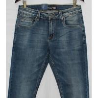 Джинсы мужские Sevilla jeans 583