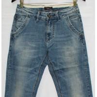 Джинсы мужские Starking jeans 7176