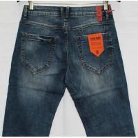 Джинсы мужские Starking jeans 7178