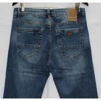 Джинсы мужские Starking jeans 7186