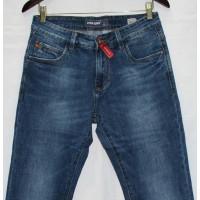 Джинсы мужские Starking jeans 7187