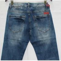 Джинсы мужские Starking jeans 7188