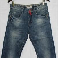 Джинсы мужские Starking jeans 7193