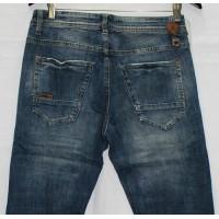 Джинсы мужские Starking jeans 7195