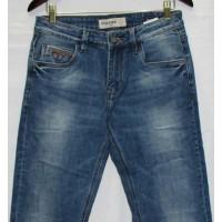 Джинсы мужские Starking jeans 7196