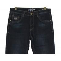 Джинсы мужские утеплённые  New Sky jeans 828