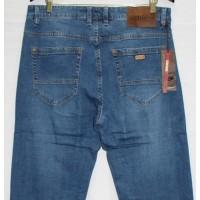 Джинсы мужские Starking jeans 17028