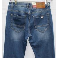 Джинсы мужские Sevilla jeans 588