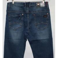 Джинсы мужские New sky jeans 88860