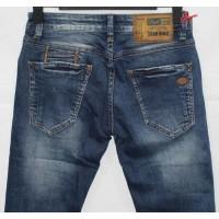 Джинсы мужские Star king jeans 15039