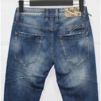 Джинсы мужские Star king jeans 15047