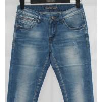 Джинсы мужские Star king jeans 15057