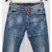 Джинсы мужские Star king jeans 7181