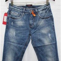 Джинсы мужские Star king jeans 7183