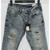 Джинсы мужские Oronero jeans 7401