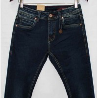 Джинсы мужские Resalsa jeans 8749