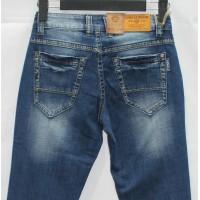 Джинсы мужские LONG LI jeans 925