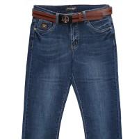 Джинсы женские New Sky jeans высокая посадка 0908
