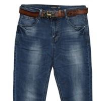 Джинсы женские New Sky jeans 0928
