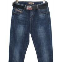 Джинсы женские Dicesil jeans 5075