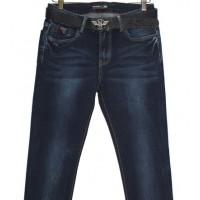 Джинсы женские New Sky jeans 8649