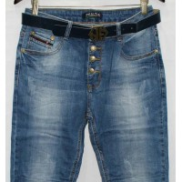 Джинсы женские Pealtia jeans boyfriend 550
