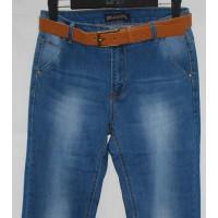 Джинсы женские Pealtia jeans 651
