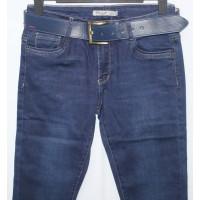 Джинсы женские Moon girl jeans 6536
