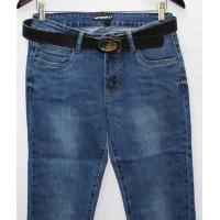 Джинсы женские New sky jeans 7213